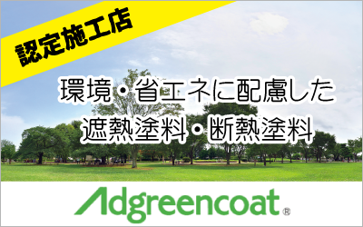 bnr_index_adgreencoat