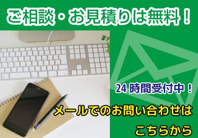 bnr_mail