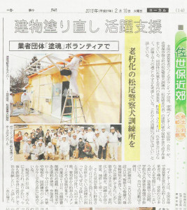 to-kon_newspaper